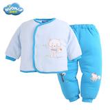 查看淘宝男童童装冬装棉服宝宝棉袄诺纳坊婴儿棉衣儿女新生儿外出加厚套装