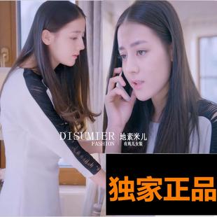 迪丽热巴同款白色流苏打底连衣裙女栏目:韩国正品代购外套系列风衣