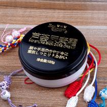 国货宝中宝芦荟尿素霜120g 芦荟护手霜保湿滋润宝中宝尿素霜