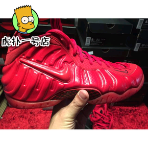 Air Foamposite Pro Red October 红椰子泡 624041-603