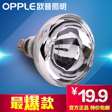 欧普照明原装浴霸灯泡红外线机制取暖泡防爆 275w大灯泡图片