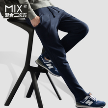 Mix a quadratic In the spring of casual pants pants Men's clothing han edition harlan loose trousers Male sweatpants K29