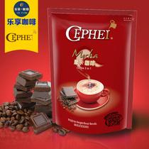 马来西亚原装进口咖啡 Cephei奢斐速溶咖啡 3合1摩卡咖啡粉500克