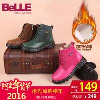 百丽男童鞋马丁靴女童鞋真皮骑士靴2015秋冬季儿童靴子雪地鞋短靴