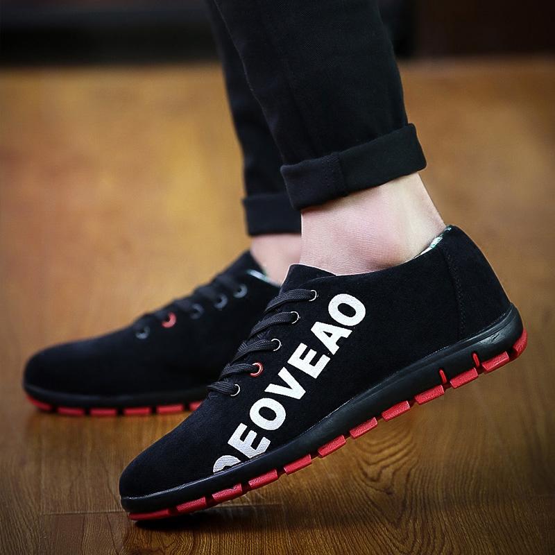 冬季男士大码运动休闲鞋45布鞋46潮流板鞋47码透气帆布男鞋子黑色