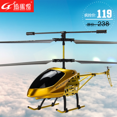 Rascal alloy remote control aircraft shatterproof children's toys, remote control aircraft charging aircraft Helicopters gift