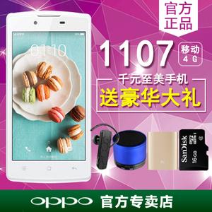 【分期0首付】OPPO 1107 智能遥控2.0 移动4G双卡双待安卓手机