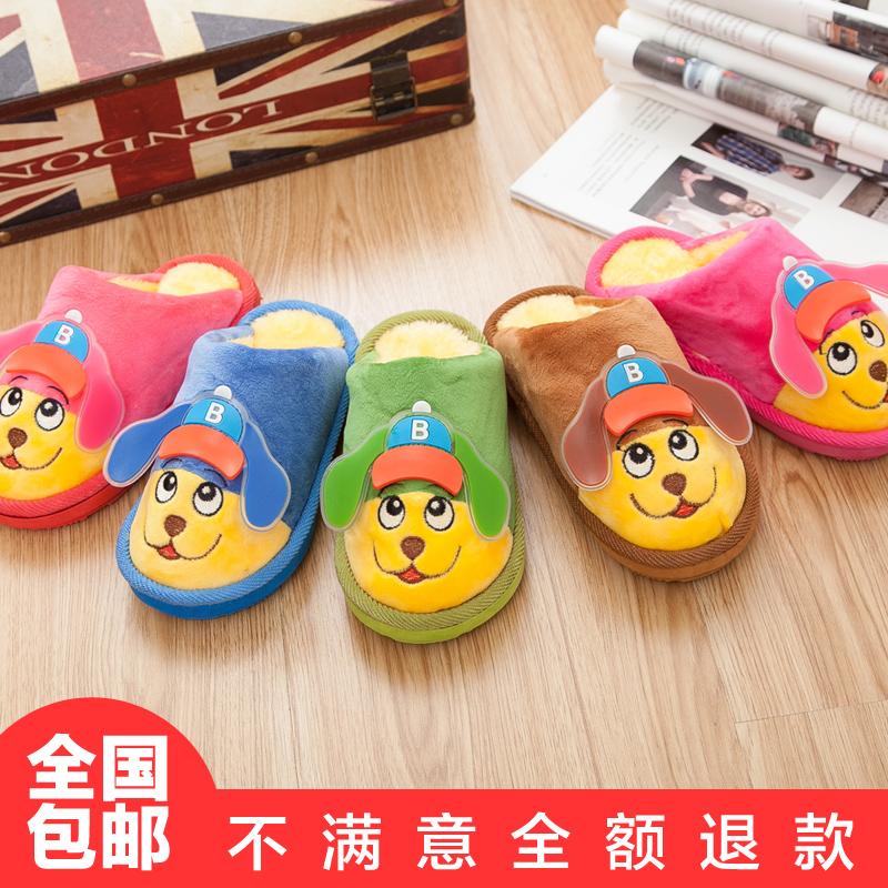 儿童棉拖鞋 冬季 男童拖鞋女童 棉拖卡通小童中童毛拖鞋宝宝 可爱