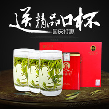 Xie Yu big box Specialty in anhui huangshan maofeng tea know tea heart series products Level 1 tea classic gift box