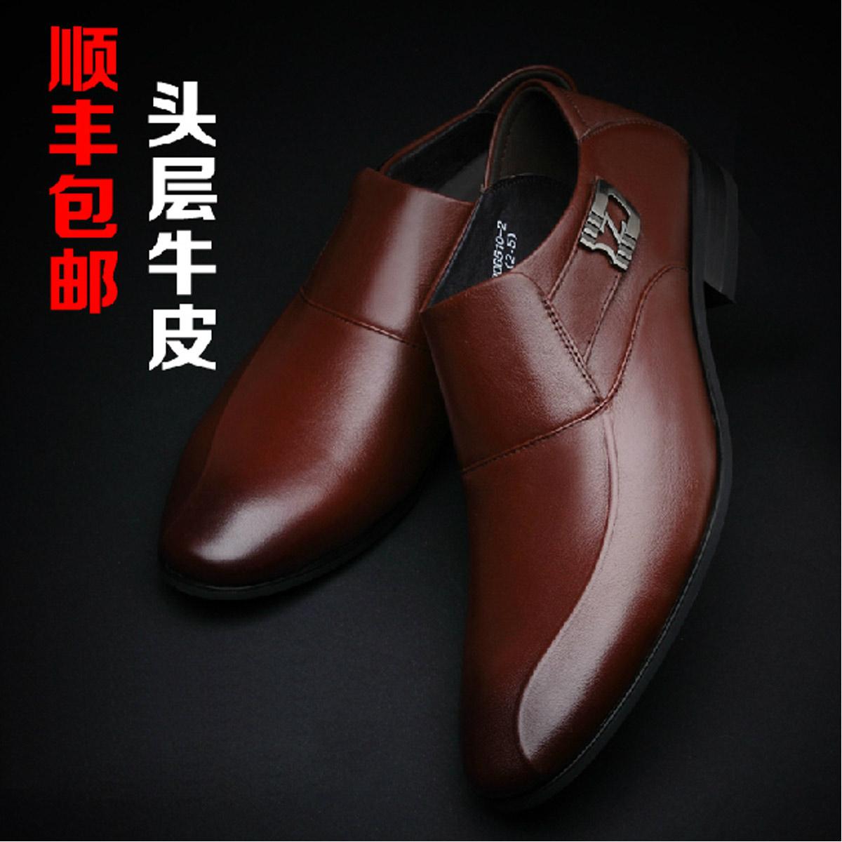 佐拉奴男士商务正装皮鞋尖头男式套脚真皮头层牛皮鞋正品秋季婚鞋