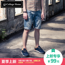 College HomeK1296