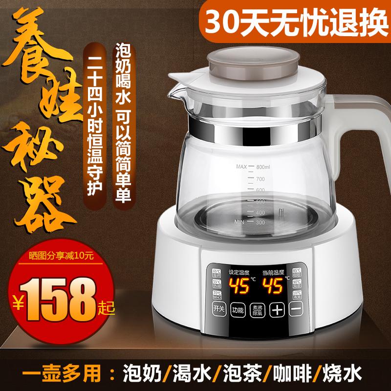 开优米恒温调奶器暖奶器温奶器多功能冲泡奶粉机恒温水壶3C认证