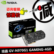 技嘉970 GV-N970G1 GAMING-4GD gtx970 4gb显卡呼吸信仰灯1.1版本