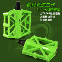 Anguiqi mountain bike pedal cycling equipment spare parts die speed ball pedal D01 teng snakes