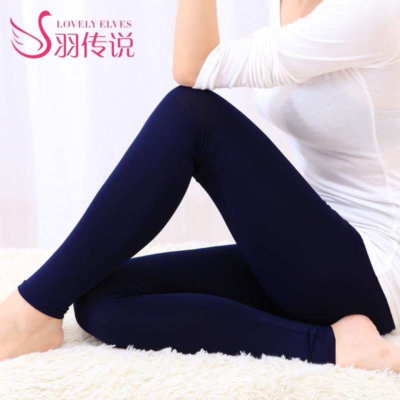 高腰弹力女士打底裤秋冬季外穿白黑色薄款九分小脚长裤子大码女装