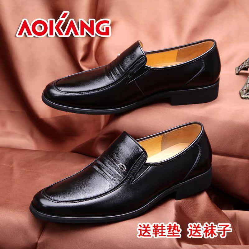 Демисезонные ботинки Aokang ak525