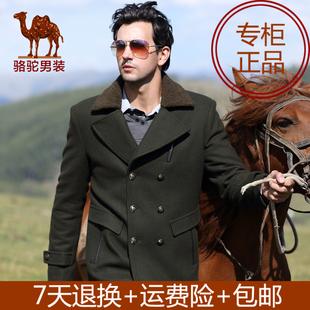 骆驼男装 2014秋装男士双排扣中长款大衣 青年纯色风衣系列