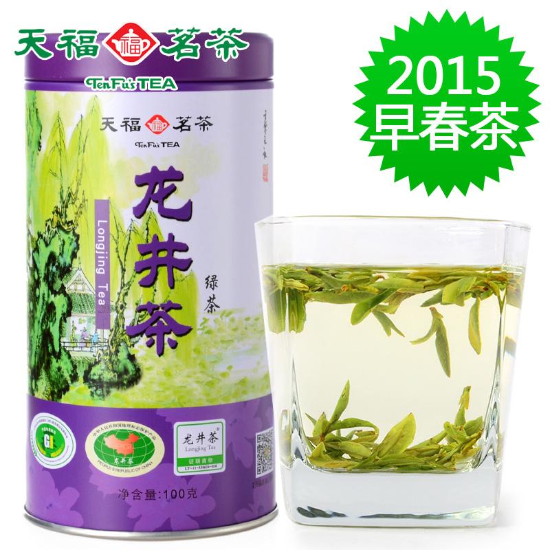 克罐装100年早春茶2015浙江高山特级绿茶M11龙井茶天福茗茶