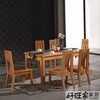 榉木餐桌椅三包 全实木餐桌 一桌四椅六椅餐厅组合家具PK榆木餐桌