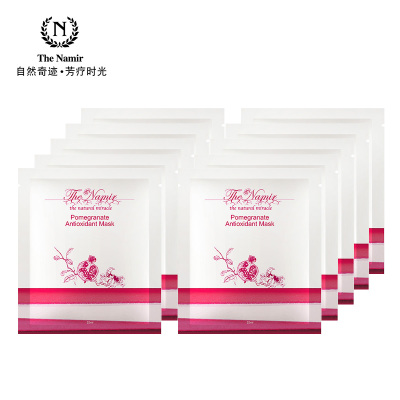 TheNamir natural wonders Pomegranate Antioxidant Repair Whitening Moisturizing Mask 10 silk dress