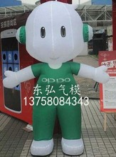 Inflatable cartoon OPPO phone model gas cartoon Mobile advertising cartoon inflatable cartoon doll model