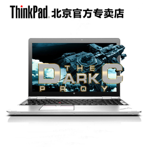 联想ThinkPad S5 Yoga 15 20DQ-002FCD 1T i7笔记本电脑