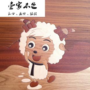 魔法书艺术字_