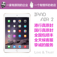 Apple/苹果 iPad air 2 WIFI 16GB 平板电脑 air2代 ipad6港版
