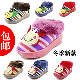 Kids shoes boys girls shoes child warm shoes boots thick winter home baby shoes boots slippers