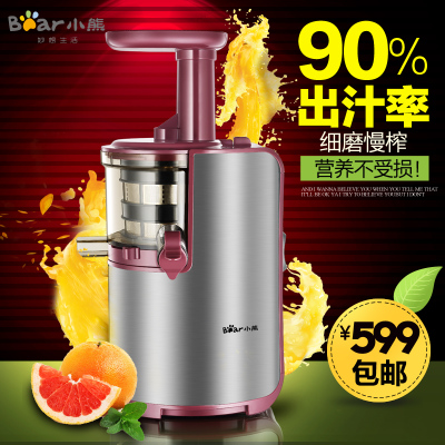 Bear / Bear YZJ-A02A1 juice machine pulp separate low-speed electric home juicer juice machine