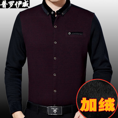 Warm autumn and winter men's shirt plus thick velvet middle-aged men's long-sleeved shirt Slim wool shirt iron man