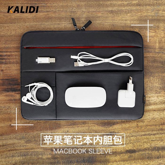 苹果笔记本电脑包 macbook air pro内胆包11/12/13.3寸 mac保护套