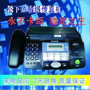 原装正品松下902 76热敏纸传真机一体买送热敏纸自动接收保质三年