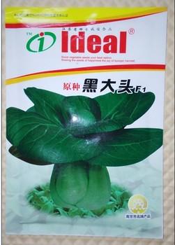 黑大头油菜种子 黑色小白菜 原种大叶黑大头青菜10克包装约2000粒图片
