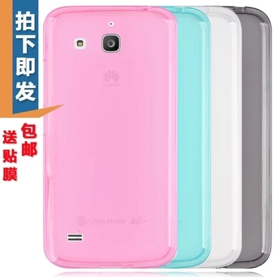 Huawei G730 - L075 phone sets G730L 4 g following G730L protection shell G730 - L075 cases