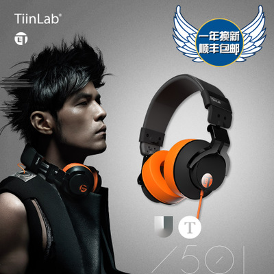 (Jay recommended) Tiinlab UT501 ear on the 1st high-end professional headset wire headset