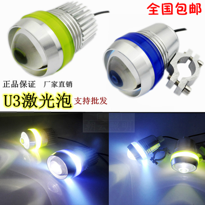 30w led motorcycle electric car headlights super bright LED bulbs before U2U3U5 laser cannon spotlights 12-80v