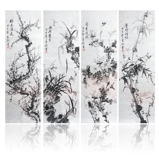 国画花鸟画梅兰竹菊条幅组合 怡情养性纯手绘水墨原稿真迹画芯