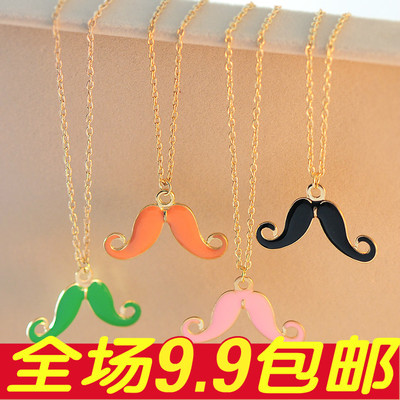 Accessories wholesale drip more color sweater chain tide female avanty beard long necklace
