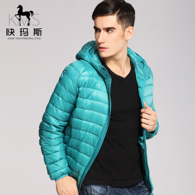 Fast Masi thin male models down jacket short paragraph Men's Hooded warm hooded down jacket Discounted tide