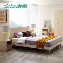 全友家居双人床1.8米1.5米现代简约板式床经济型新京葡娱乐场手机app安卓版家具床106302图片