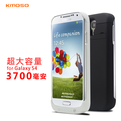 kmoso S4 clip battery mobile power Samsung i9500 i959 phone charging treasure large capacity thin shell