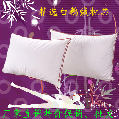 Five-star hotel for cotton feather pillows single adult white goose down pillow comfortable pillow one pair beat 2