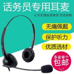 杭普 Q28话务员耳麦头戴式双耳听筒线控客服固话耳机专用电话耳机