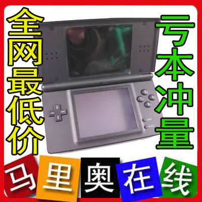 Original Nintendo consoles GBASP original PSP NDS NDSL GBA gaming consoles GAMEBOY