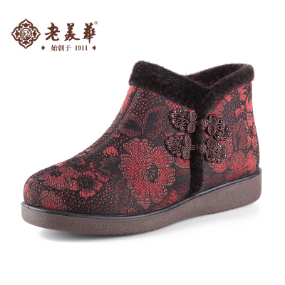 Old Mei Hua winter new middle-aged and old Beijing shoes lady shoes warm cotton-padded shoes elderly mother shoes