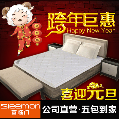 Xilinmen nano sponge mattress genuine new high brown box mattress crib mattresses thin mattress love times flagship store