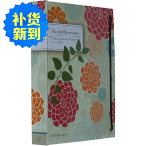 Paper Blossoms: A Pop-up Book 立体书 店长强烈推荐