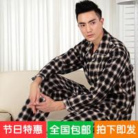 高品质男士梭织棉睡衣春秋季纯棉长袖男式简约家居服特大码套装