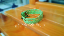 Brigade deer hand made surprise! Sen is a beige Green bud silk woven bracelet